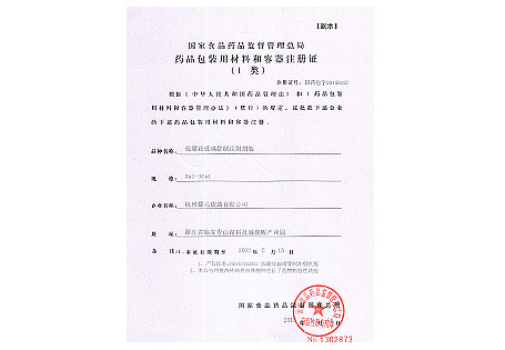 Honor certificate